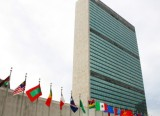 UN critical of low level of women's rights inIreland