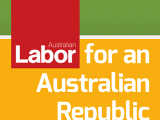 Labor For An Australian Republic, Convention Dinner