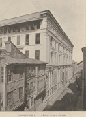 Le-Monde-illustré-5-Sept-1896-La-Banque-Imperiale-Ottomane